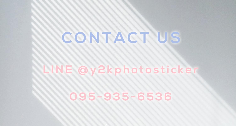 contact call