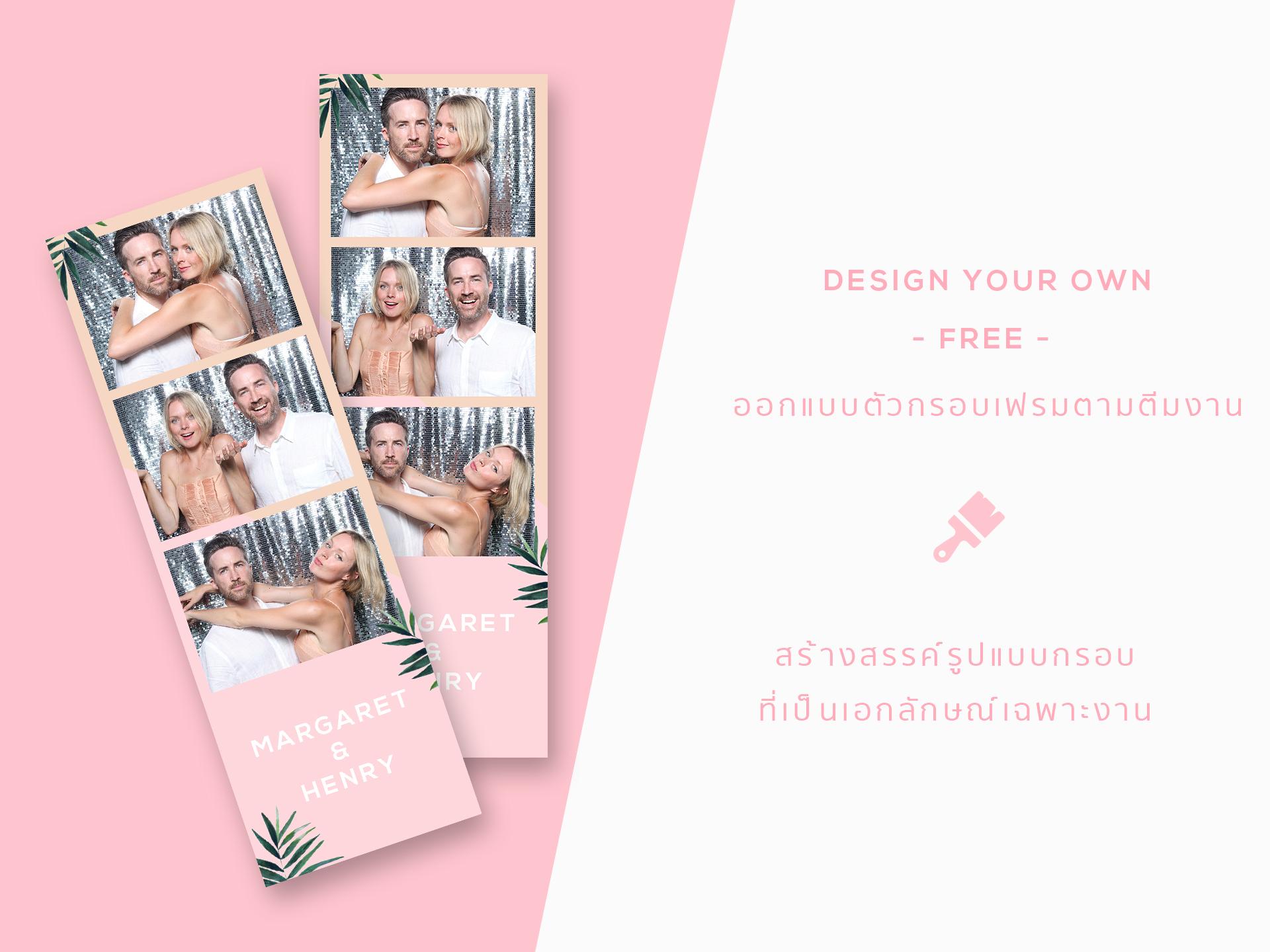 Wedding Photo Booth_website
